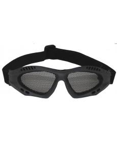 Airsoft Gafas de malla de acero OD verde Deco MFH 25703B
